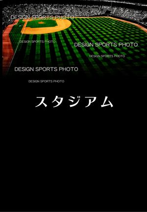 """""""卒団記念品"""" 背景デザイン"""